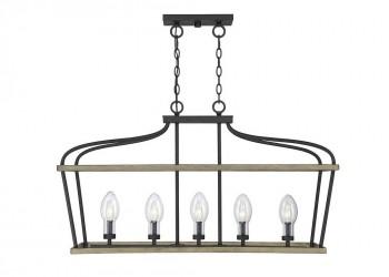 Подвесной светильник 1-0131-5-70