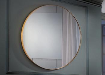 Зеркало Orio