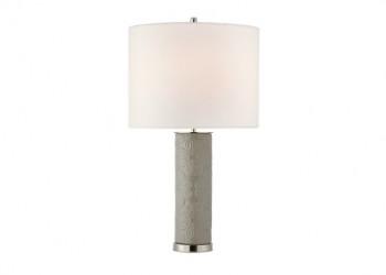 Настольная лампа CLARY