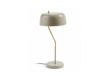 Настольная лампа Versa