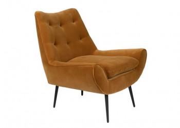 Кресло Glodis