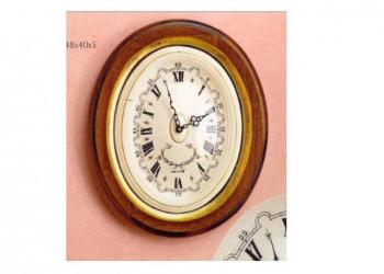 Настенные часы 3699