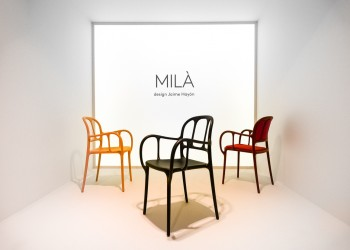 Стул Mila