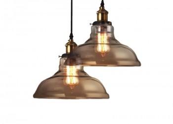 Подвесной светильник 0032