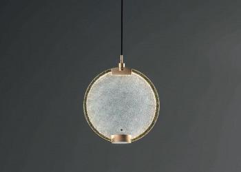 Подвесной светильник Horo